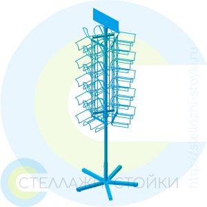 Поворотная трехсторонняя стойка для салфеток
