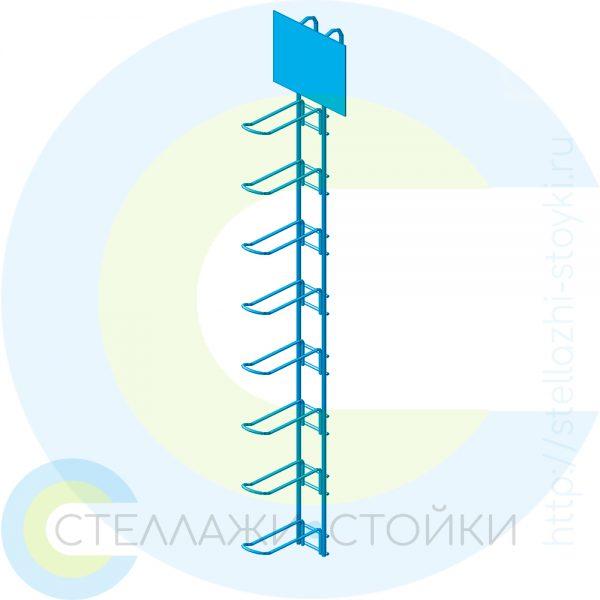 Вертикальная торговая навеска с язычковыми крючками