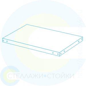 Полка металлическая для стеллажей E-125 и Е-150